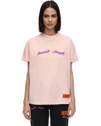 Heron Preston コットンジャージーtシャツ - ピンク