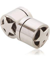 Givenchy - Boucles d'oreilles magnétiques en métal - Lyst