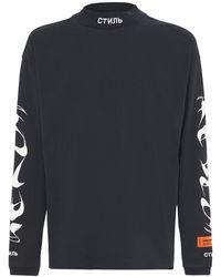 Heron Preston コットンジャージー長袖tシャツ - ブラック