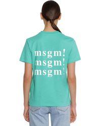 MSGM - コットンジャージーtシャツ - Lyst