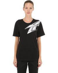 Reebok - Rcxpm B-ball Vector Jersey T-shirt - Lyst