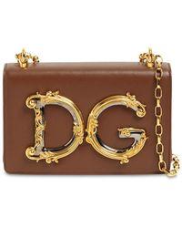 Dolce & Gabbana Dg Girls Barocco レザーショルダーバッグ - ブラウン