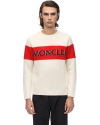 Moncler Genius ウールニットセーター - ホワイト