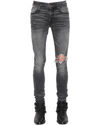 Amiri - 15cm Broken Cotton Denim Jeans - Lyst