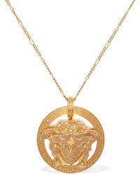 Versace Medusa Western Chain Necklace - Metallic