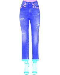 Dolce & Gabbana Jeans En Denim De Coton Embelli - Bleu