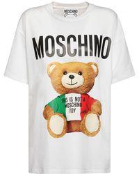 Moschino - Italian Teddy コットンジャージーtシャツ - Lyst
