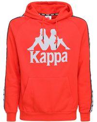 Kappa Sweat-shirt Réfléchissant En Coton Avec Capuche - Orange