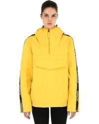 Napapijri Rain Forest Anorak Jacket - Yellow