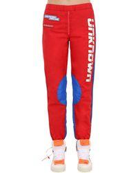 "Unknown - Pantalones ""racing"" De Nylon - Lyst"