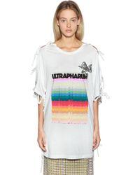 Marco De Vincenzo T-shirt Maxi In Cotone E Pizzo - Multicolour