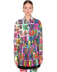 Versace Chemise Oversize En Popeline Imprimée - Multicolore