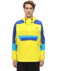The North Face Куртка-анорак 92 Extreme - Желтый