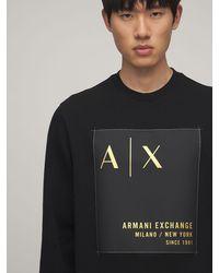 Armani Exchange コットンブレンドスジャージースウェットシャツ - ブラック