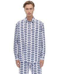 Versace Рубашка Из Хлопка Поплин - Белый