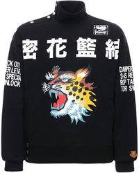 KENZO Molleton プリントスウェットシャツ - ブラック