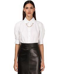 Givenchy コットンポプリンシャツ - ホワイト