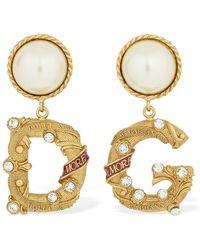 """Dolce & Gabbana Boucles D'oreilles En Fausses Perles """"dg City"""" - Métallisé"""