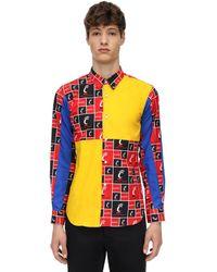 Comme des Garçons - コットン パッチワークシャツ - Lyst