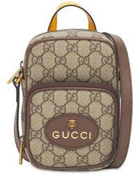 Gucci Gg Supreme キャンバスバッグ - ナチュラル