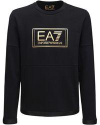 EA7 コットンブレンドスウェットシャツ - ブラック