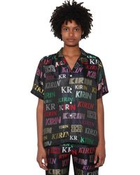 Kirin ルレックスジャカードパジャマシャツ - ブラック
