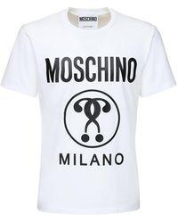 Moschino プリントコットンtシャツ - ホワイト