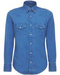 Tom Ford コットンデニムシャツ - ブルー