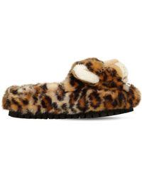 Dolce & Gabbana - 30mm Faux Fur Leopard Slide Sandals - Lyst