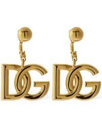 Dolce & Gabbana Dg Pop Drop Earrings - Metallic