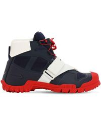 """Nike - Sneakers """" Sfb Mountain / Undercover"""" - Lyst"""