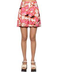 Marni Woven High Waist Printed Shorts - Pink