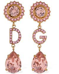 Dolce & Gabbana D&g Christmas クリスタルイヤリング - マルチカラー