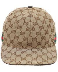 Gucci 【公式】 (グッチ)オリジナルGGキャンバス ベースボールキャップオリジナルGG キャンバスベージュ - ナチュラル