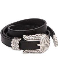 KATE CATE 15mm Low Waist Thin Kim Leather Belt - Black
