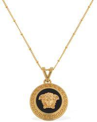 Versace Long Necklace W/ Enameled Medusa Icon - Mettallic