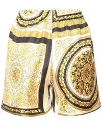 Versace Шорты Из Шелковой Саржи - Многоцветный