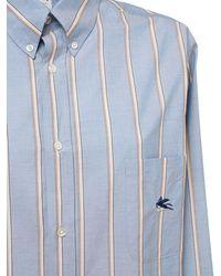 Etro コットンポプリンシャツ - ブルー
