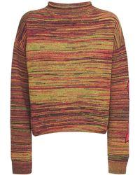 The Upside Nitara Knit Jumper - Multicolour