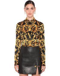 Versace Рубашка Из Шелк Стретч - Многоцветный