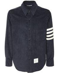 Thom Browne コットンコーデュロイシャツジャケット - ブルー