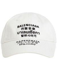 Balenciaga Кепка Из Хлопка - Белый