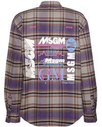 MSGM コットンシャツ - マルチカラー
