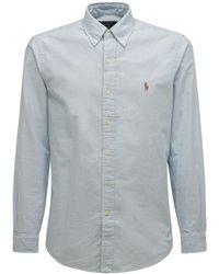 Polo Ralph Lauren コットンクラシックオックスフォードシャツ - ブルー