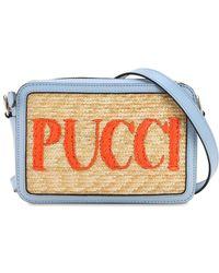 Emilio Pucci ストロー&レザーバッグ - マルチカラー