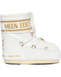 Moon Boot 50mm Croc Embossed Leather Snow Boots - White
