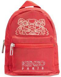 KENZO Icon ミニバックパック - レッド