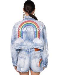 DSquared² Куртка Из Денима С Логотипом - Синий