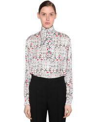 Balenciaga Шелковая Блузка Из Жаккарда - Белый
