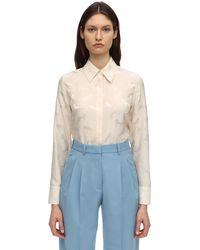 Stella McCartney Жаккардовая Блуза Из Атласа - Белый